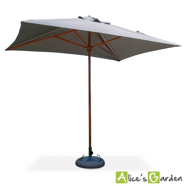 alice c s garden salon de jardin rettangolo chocolat t catgorie table de jardin. Black Bedroom Furniture Sets. Home Design Ideas