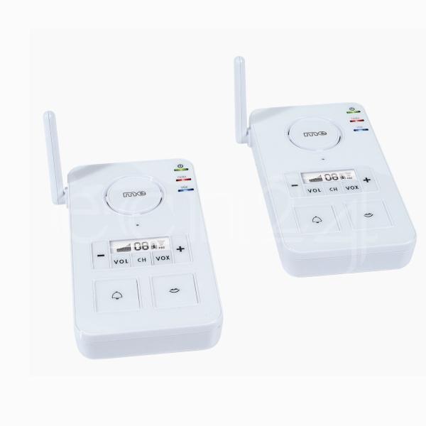 Interphone de maison guide d 39 achat for Interphone sans fil interieur maison