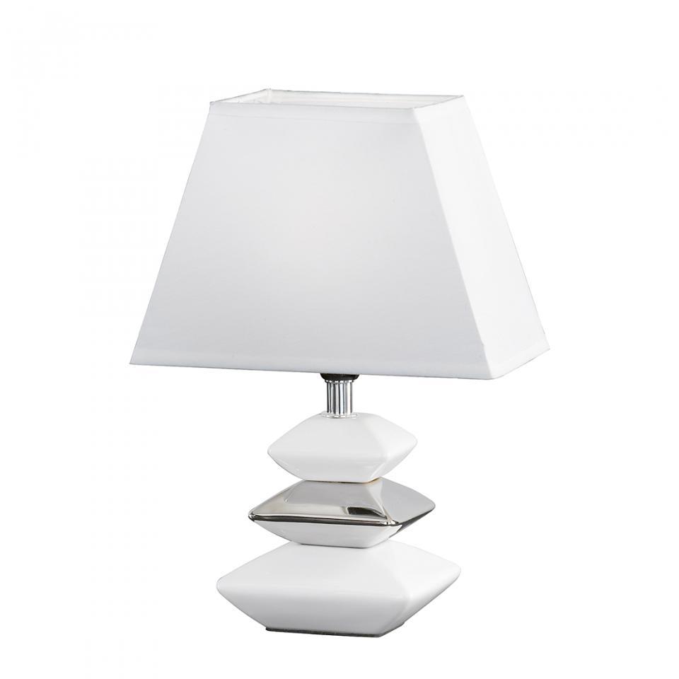 cat gorie lampe de salon du guide et comparateur d 39 achat. Black Bedroom Furniture Sets. Home Design Ideas