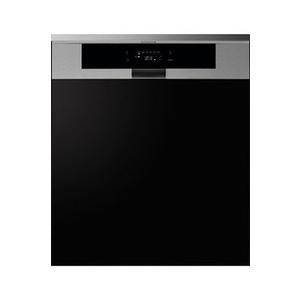 de dietrich dvh1230x catgorie lave vaisselle. Black Bedroom Furniture Sets. Home Design Ideas