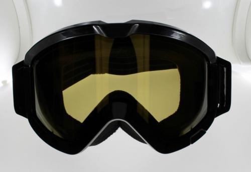 julbo clunettes de sport catgorie masques lunettes de ski. Black Bedroom Furniture Sets. Home Design Ideas