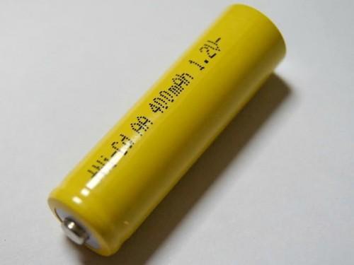 Catgorie pile rechargeable page 1 du guide et comparateur - Pile rechargeable aa ...